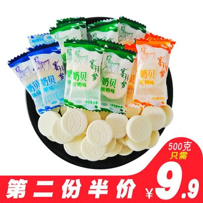 塞外怡园赛拜努干吃奶片 儿童高钙奶酪草原牛奶贝奶片内蒙古特产