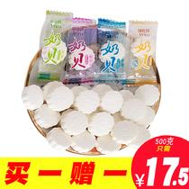 奶酪内蒙古特产儿童零食品酸奶条奶制品奶酥250g世纪牧场醇香奶干