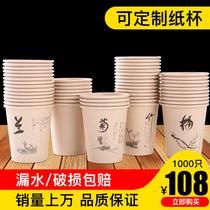 Gobelet en papier jetable gobelet commercial personnalisé gobelet publicitaire épaississement du bureau logo imprimé sur mesure