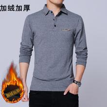 冬季加绒加厚长袖T恤男士衬衫领宽松 纯棉打底衫加大码秋衣男带领