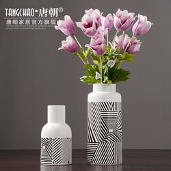 唐朝家居 北欧陶瓷花瓶摆件客厅插花 欧式餐桌电视柜装饰品摆设