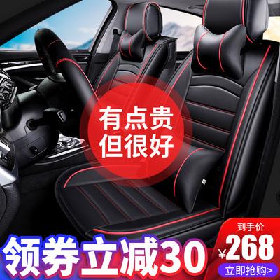 汽车坐垫全包围皮座套四季通用2018新款专用座垫19座椅套夏季全包
