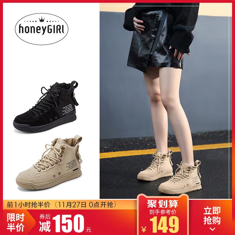 honeyGIRL马丁靴女2018新款网红英伦短靴瘦瘦靴鞋子女粗跟冬加绒