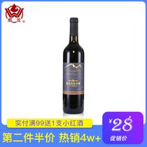 度女士13.5娜卡蕾乐维欧尼干白葡萄酒法国原瓶原装进口开餐酒