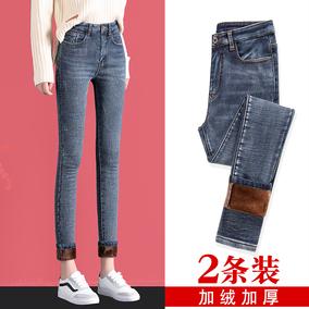 加绒牛仔裤女加厚秋冬季2018新款高腰外穿九分裤韩版显瘦小脚长裤