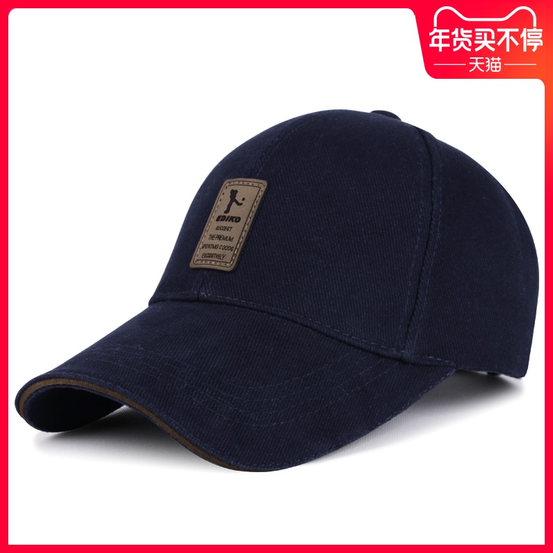 两头门男士帽子秋冬季棒球帽户外运动鸭舌帽韩版潮时尚休闲太阳帽