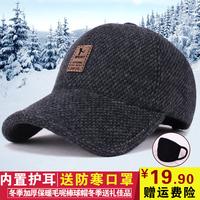 男士帽子冬天中老年毛呢棒球帽秋冬季休闲保暖护耳鸭舌帽男太阳帽