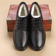男士棉鞋加绒棉皮鞋真皮防滑爸爸鞋加厚中老年羊毛冬鞋保暖老人鞋