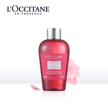 欧舒丹美肌保湿精华水 二次清洁补水护肤水美肤精华液法国正品