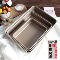 烤箱烤盘长方形烤盘