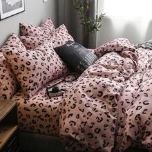 豹纹床单北欧简约被套1.51.8m床笠三4件套 网红全棉四件套纯棉个性图片