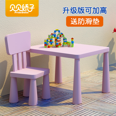 幼儿园儿童桌椅套装