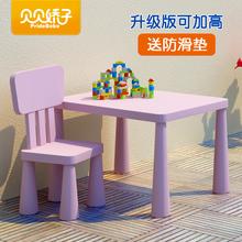 幼儿园书桌椅子儿童学习桌宝宝桌儿童桌玩具桌 宜家用儿童桌椅套装
