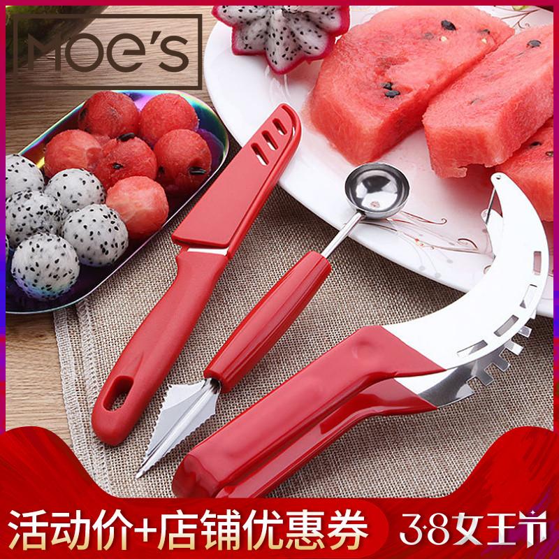 挖球器 挖球勺 水果刀 西瓜勺 西瓜切 不锈钢 水果挖勺 挖瓤器