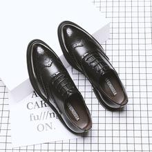 春季布洛克男鞋韩版英伦潮鞋休闲商务正装皮鞋男士加绒黑色婚礼鞋