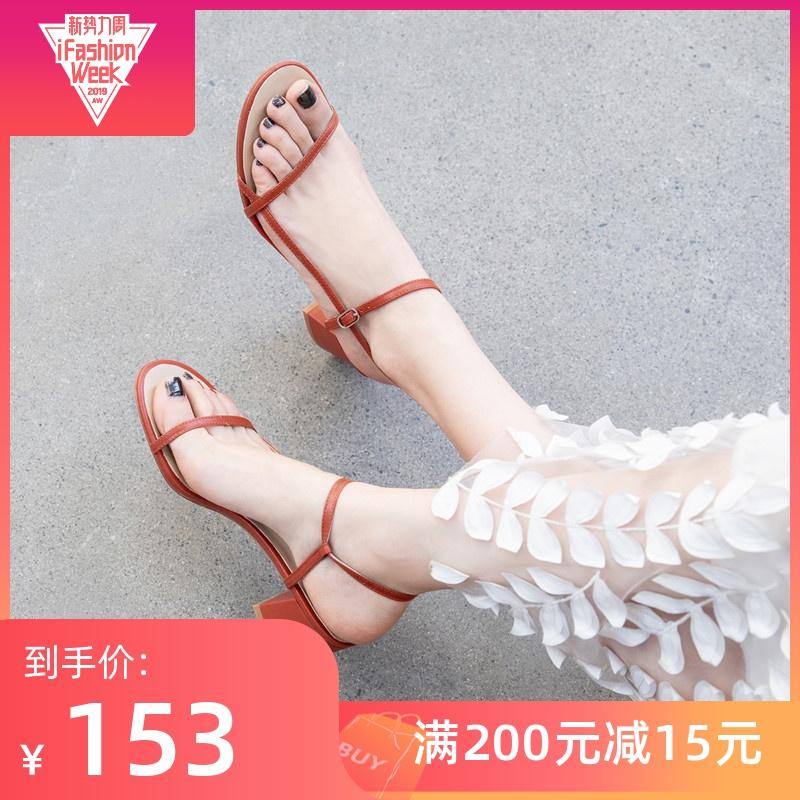 凉鞋女中跟简约一字带2019新款百搭仙女风粗跟ins潮网红高跟鞋