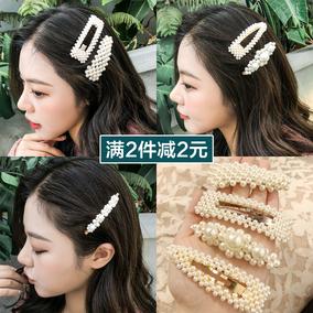 韩国ins珍珠发夹边夹bb夹刘海少女网红一字夹发卡复古夹子头饰女
