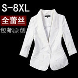Lace small suit jacket female spring and autumn short paragraph wild thin section Slim Korean casual white large size suit jacket
