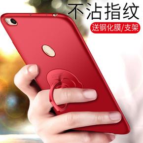 小米max2手机壳5x保护套米6红米5plus防摔全包边mix硅胶男女硬壳