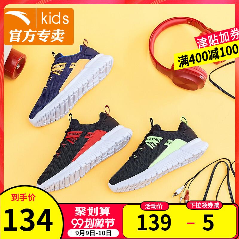 安踏儿童跑鞋男童鞋子2019新款春季跑步鞋中大童运动鞋官网小学生