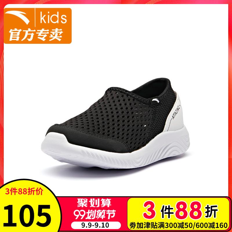 安踏童鞋男女儿童跑鞋2019秋季新款小童网面休闲跑步鞋一脚蹬鞋子