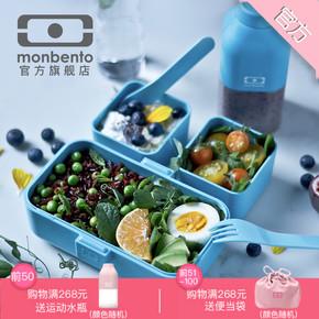 法国monbento 日式便当盒儿童分隔饭盒可爱学生便当可微波炉加热