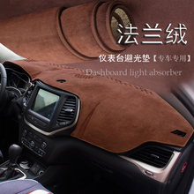 Tuyo automotive interior modification leather flannel front instrument pad sunscreen control panel heat shield