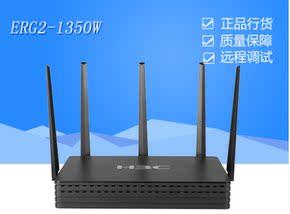 H3C 华三ERG2-1350W 双WAN口3个LAN口第二代千兆企业级无线路由器