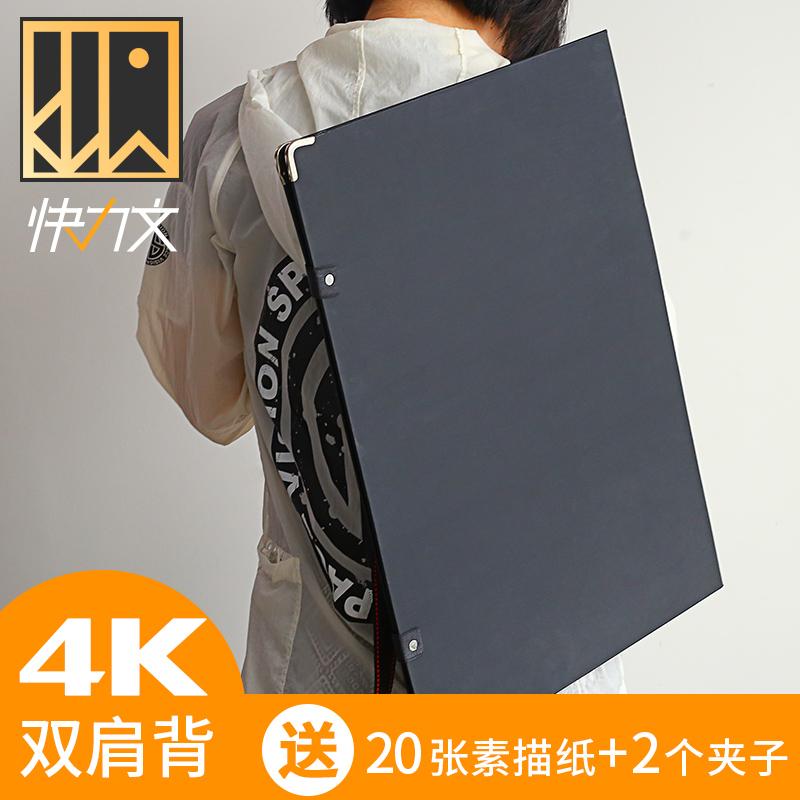 画板素描写生4k画夹画袋儿童初学者套装户外便携式收纳防水双肩背速写板8k可装纸折叠多功能带兜美术生8开