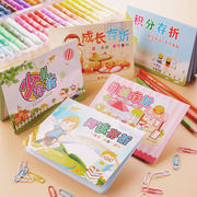 Quick Liwen Reading Wishes Children's Passbook Children's Learning Points Reward Cards Pupils Register Thicken