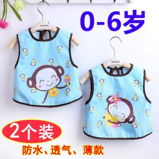 围裙薄款 防水夏季婴儿童围兜饭兜反穿衣女孩男童 宝宝吃饭罩衣无袖