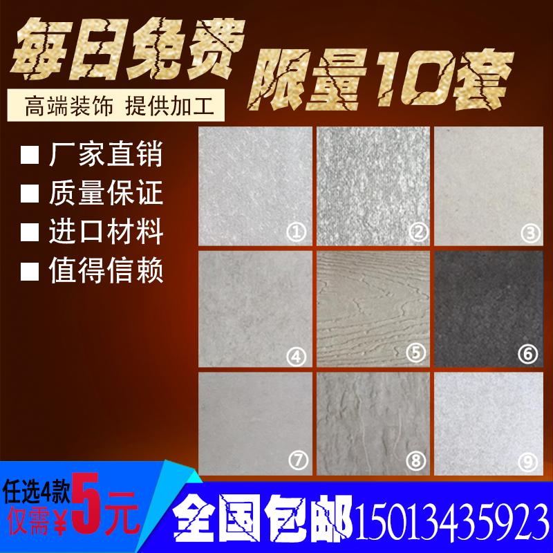 泰国进口美岩水泥板木丝水泥板美岩板清水板装饰板样品包邮
