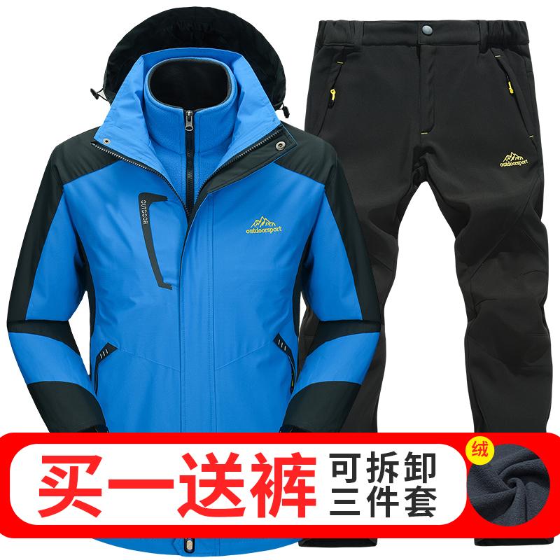户外秋冬冲锋衣男女三合一套装情侣冲锋衣裤登山服两件套滑雪服