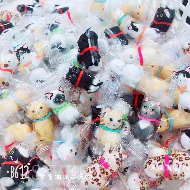 单包两枚随机超可爱 进口巧克力豆 零食同萌 现货 世界猫 日本