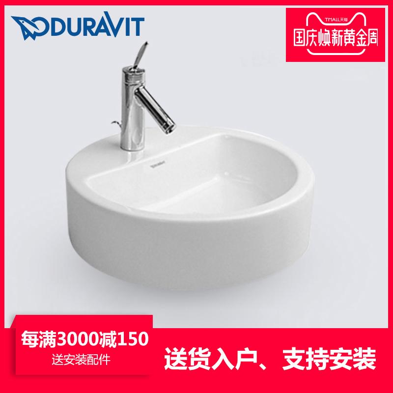 杜拉维特卫浴