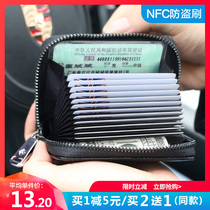 Genuine Leather Card package mens multi-card position certificate bit large-capacity bank card holder simple and compact womens anti-theft card holder