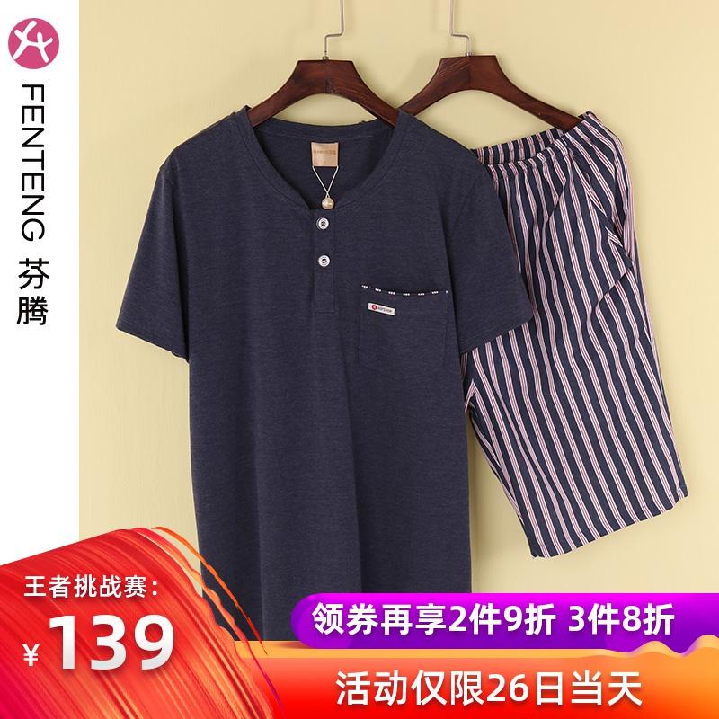 Пижамы Артикул 589491205758