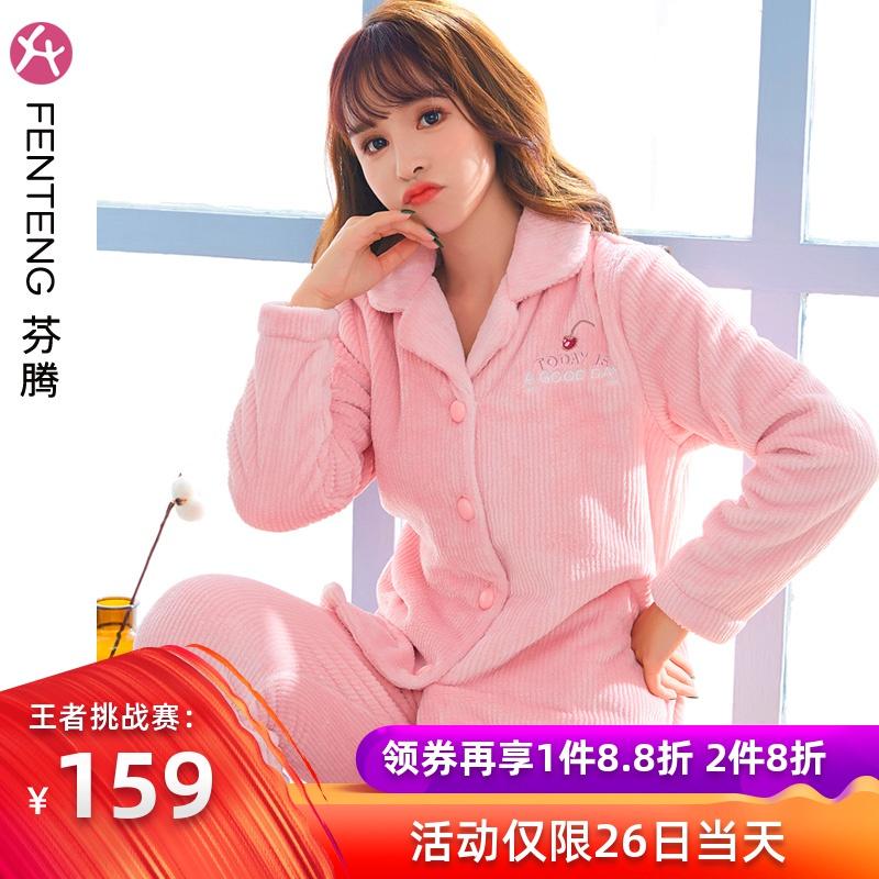 Термобелье и пижама Артикул 577367585887