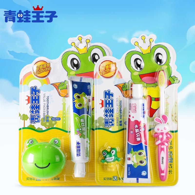 青蛙王子儿童牙膏牙刷套装3-6岁6-12岁软毛男孩宝宝牙膏牙刷2套装