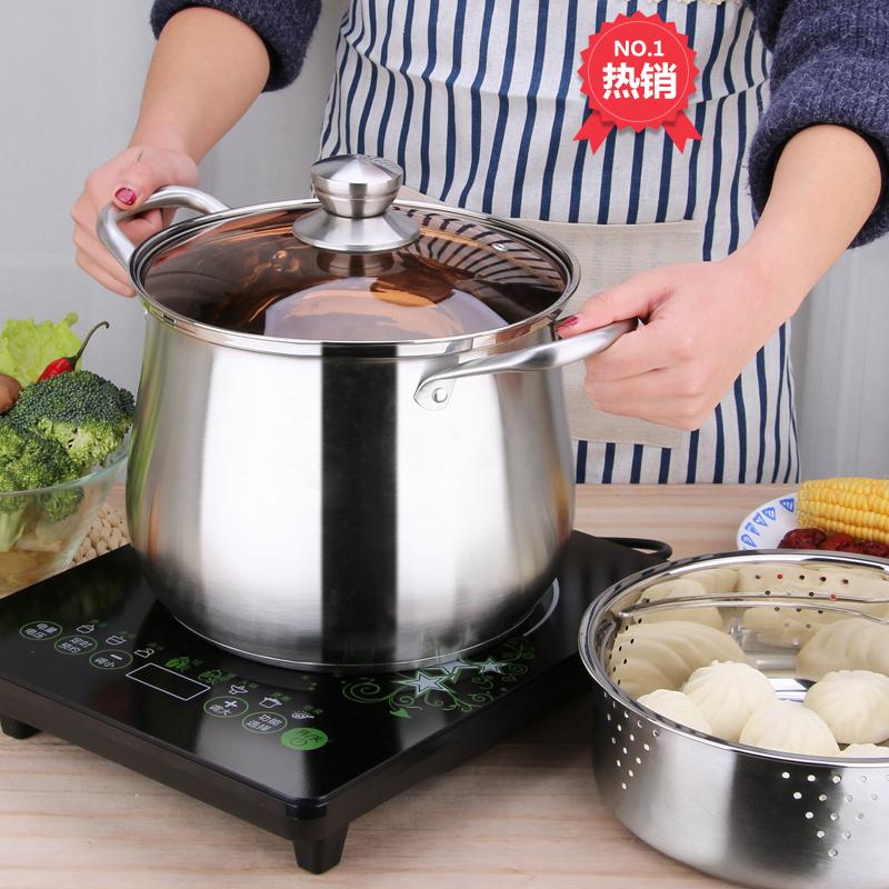 304不锈钢汤锅 大容量