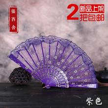 新品7寸女士折扇唯美碎花蕾丝花边易开合塑料扇柄古风舞蹈扇子
