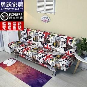 【热销】现代简约布艺小沙发迷你简易沙发床折叠客厅整装出租房沙