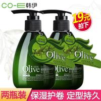 韩伊橄榄正品定型保湿护卷发持久弹力素护发蜡头发造型发胶男女士