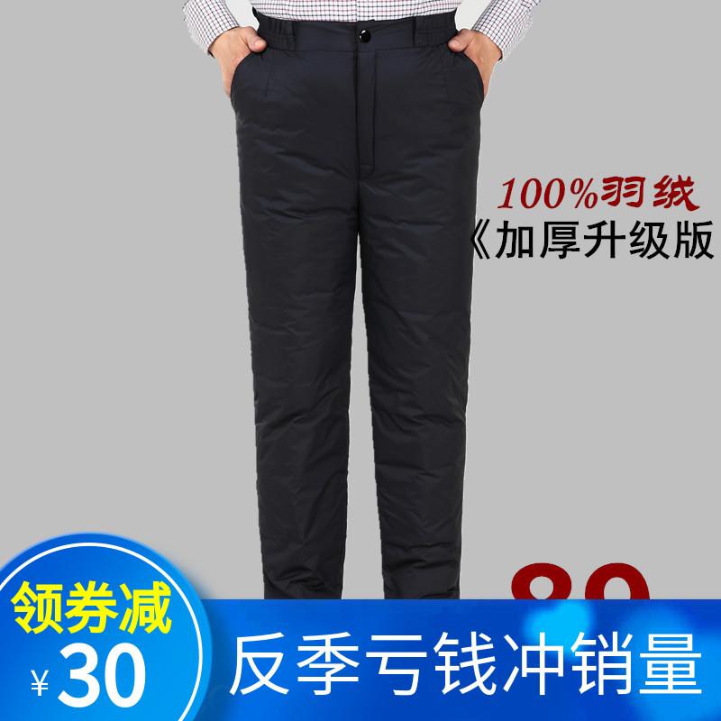 中老年羽绒裤男外穿 加厚高腰老年人大码宽松保暖棉裤男士长裤冬