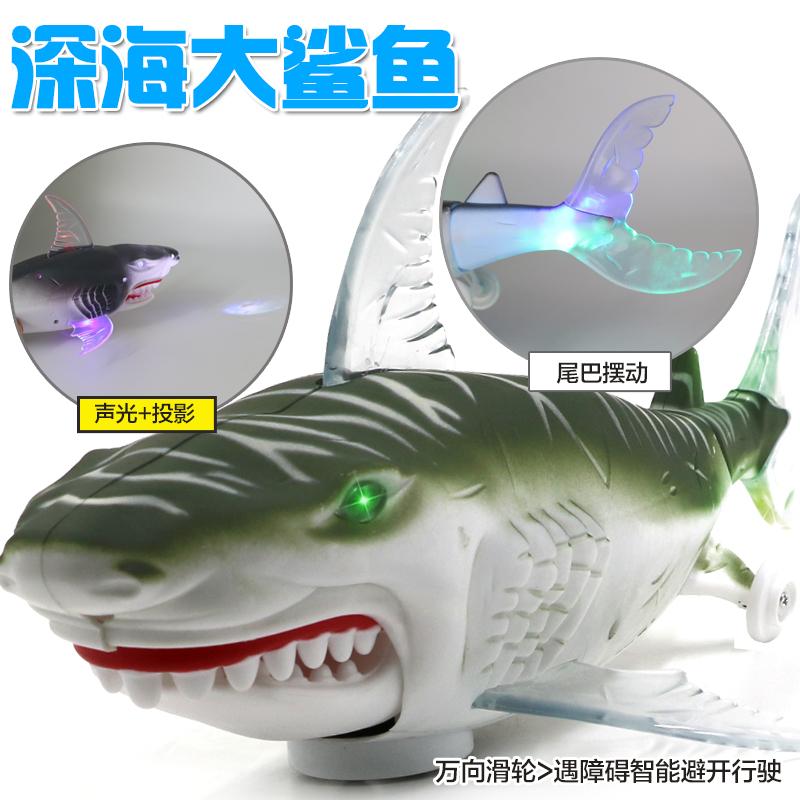 永烁 new light music projection electric universal sliding electric shark model moving
