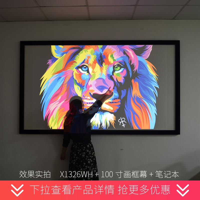 Acer宏碁 极光X1326WH白天直投4000流明高亮WXGA高清宽屏投影仪 商务办公会议教育培训家用影院3D投影机