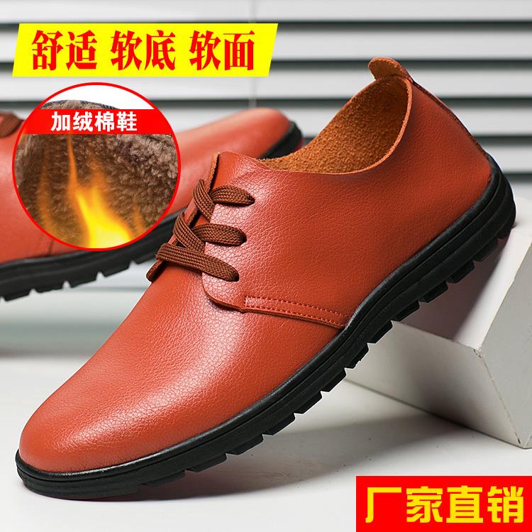 皮鞋鞋爸爸鞋英伦软底保暖男鞋加绒皮鞋