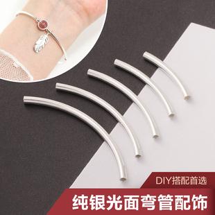 S925纯银弯管diy空心银线成人制作手工材料散珠串珠编织饰品配件