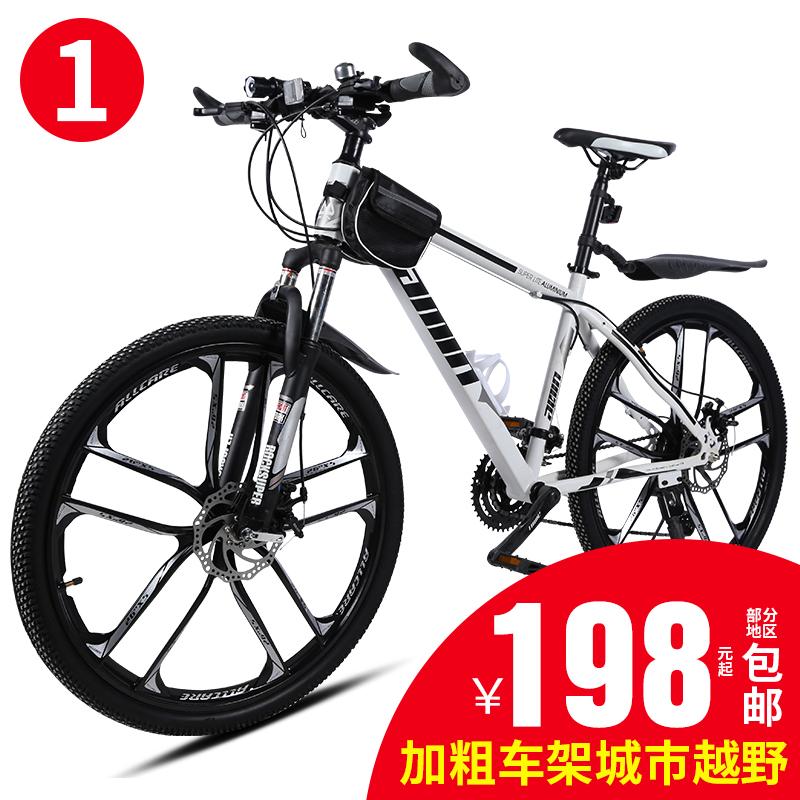 自行车 27速