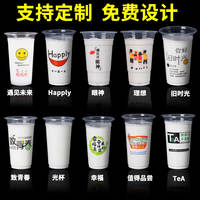 95 caliber disposable tea cup 1000 plastic cup 700ml juice drink cup with lid soy milk cup